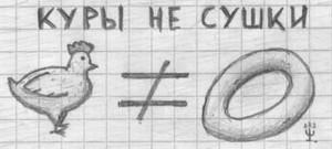 1288274685_igra-slov-37